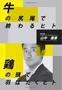 書籍出版のお知らせ